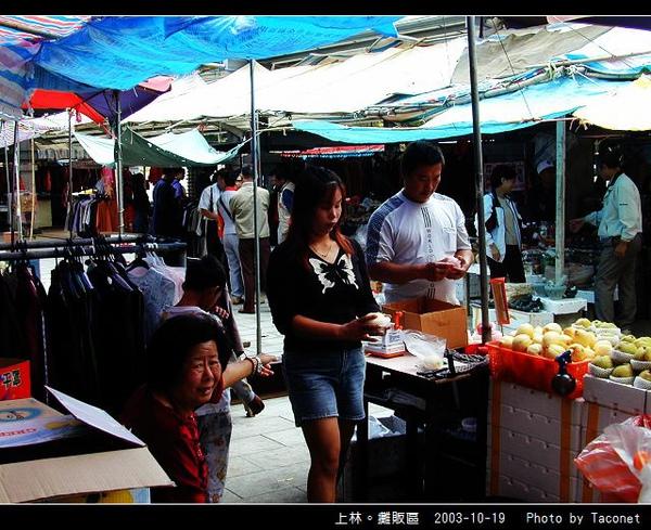上林。攤販區_17.jpg