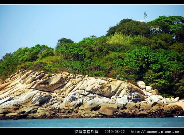 從海上看烈嶼_30.jpg