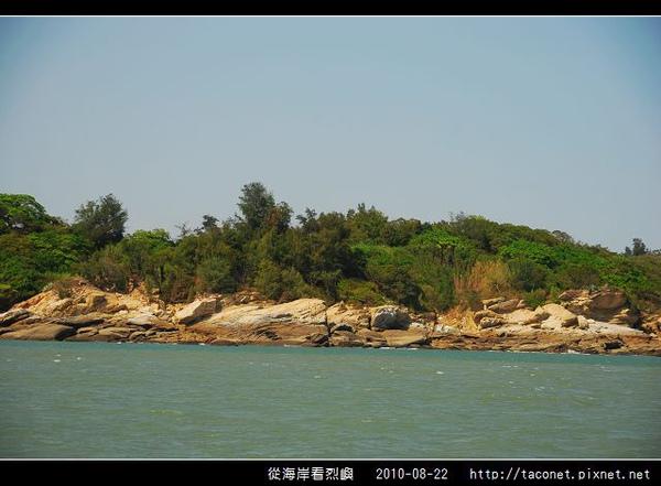 從海上看烈嶼_26.jpg
