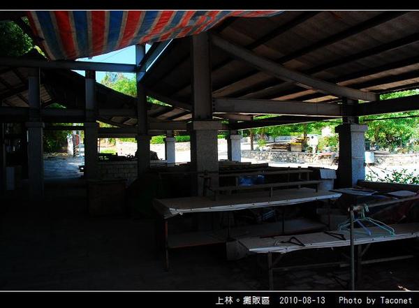 上林。攤販區_04.jpg