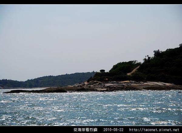 從海上看烈嶼_08.jpg