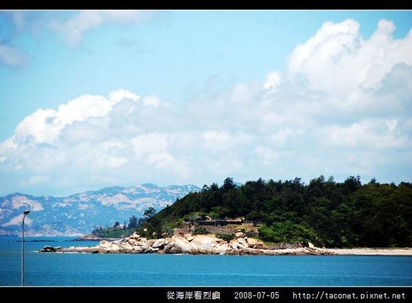 從海上看烈嶼_01.jpg