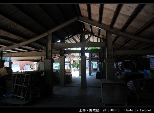 上林。攤販區_05.jpg