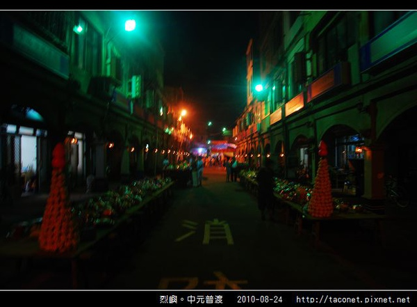 中元普渡_29.jpg