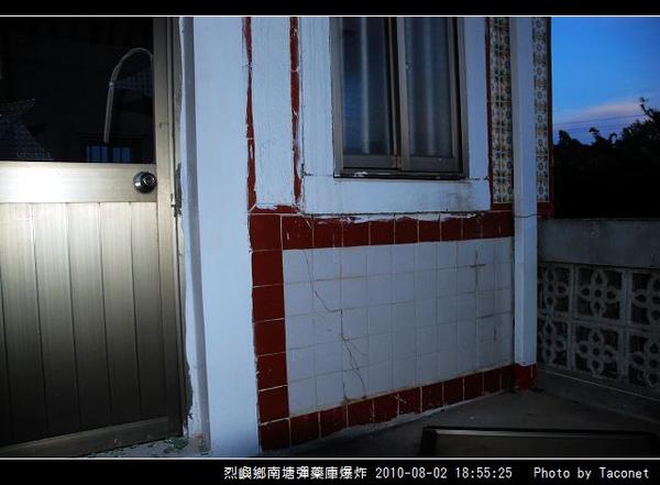 南塘彈藥庫爆炸_25.jpg