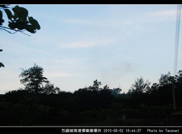 南塘彈藥庫爆炸_03.jpg