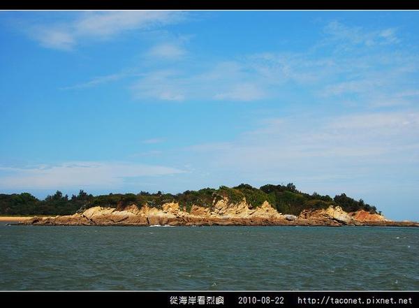 從海上看烈嶼_35.jpg