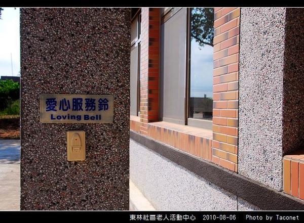 東林社區老人活動中心_12.jpg