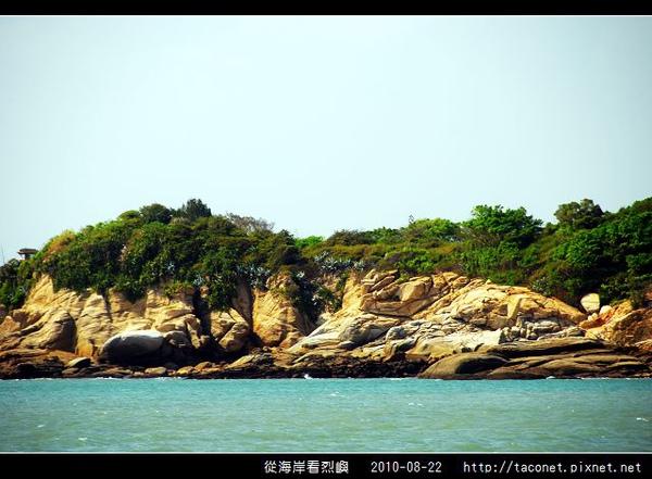 從海上看烈嶼_24.jpg