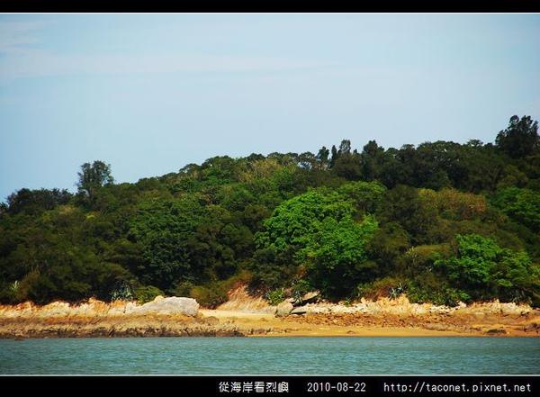 從海上看烈嶼_38.jpg
