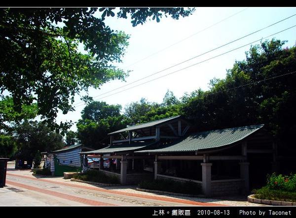 上林。攤販區_07.jpg