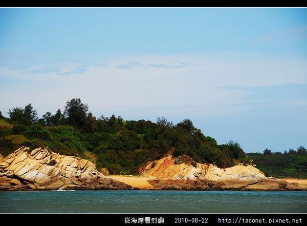 從海上看烈嶼_34.jpg