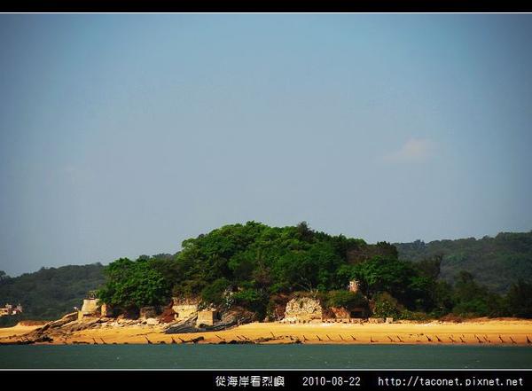 從海上看烈嶼_40.jpg