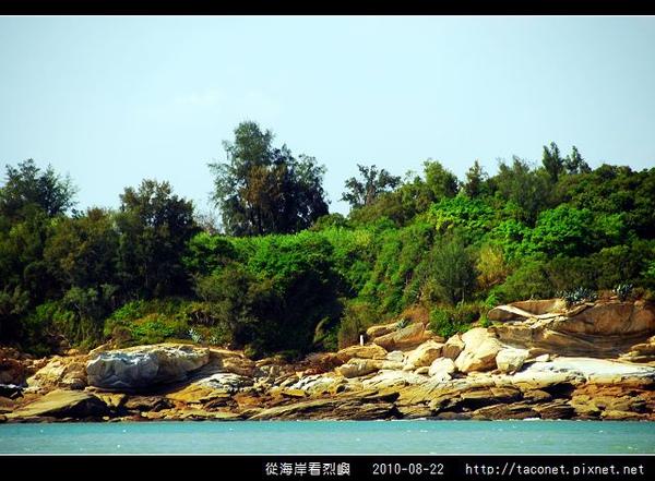 從海上看烈嶼_23.jpg