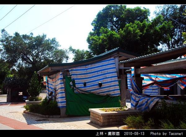 上林。攤販區_09.jpg