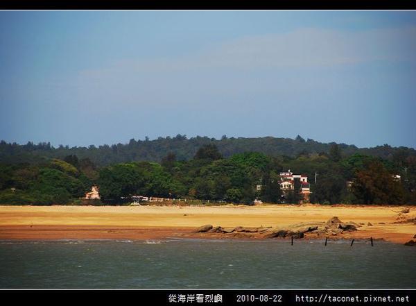 從海上看烈嶼_45.jpg