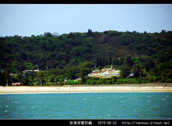 從海上看烈嶼_12.jpg