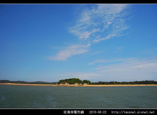 從海上看烈嶼_44.jpg