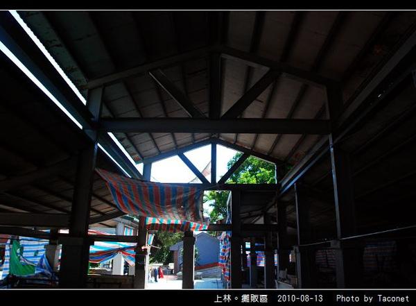 上林。攤販區_11.jpg