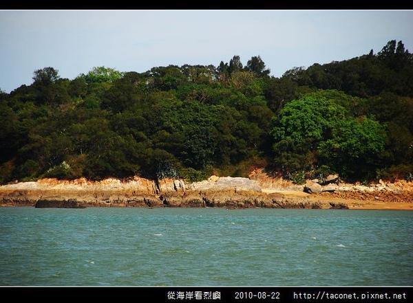 從海上看烈嶼_39.jpg