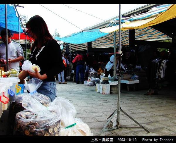上林。攤販區_16.jpg