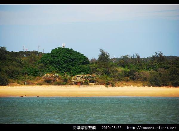 從海上看烈嶼_41.jpg