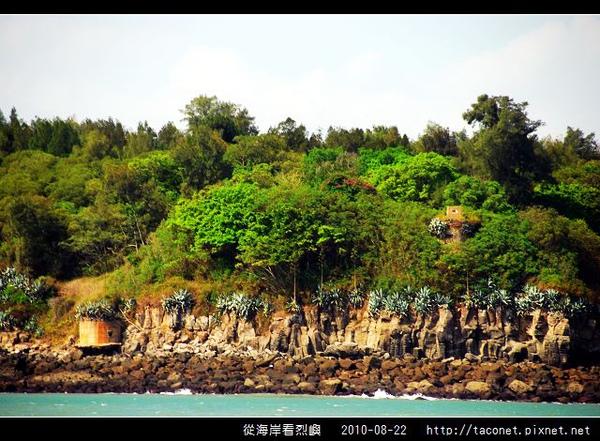 從海上看烈嶼_19.jpg