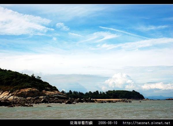 從海上看烈嶼_04.jpg