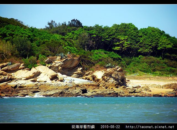 從海上看烈嶼_27.jpg
