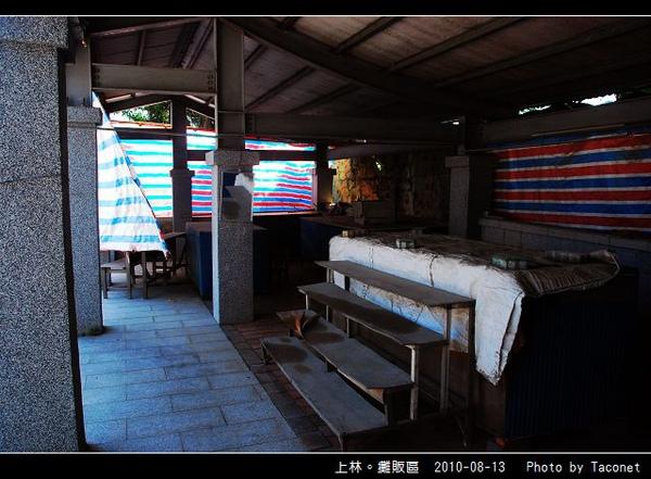 上林。攤販區_12.jpg