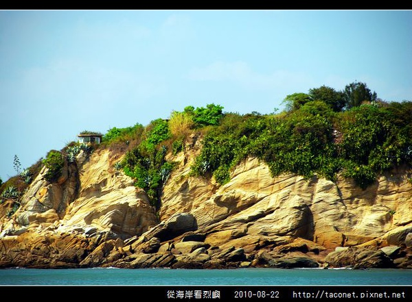 從海上看烈嶼_33.jpg