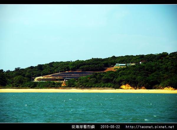 從海上看烈嶼_16.jpg