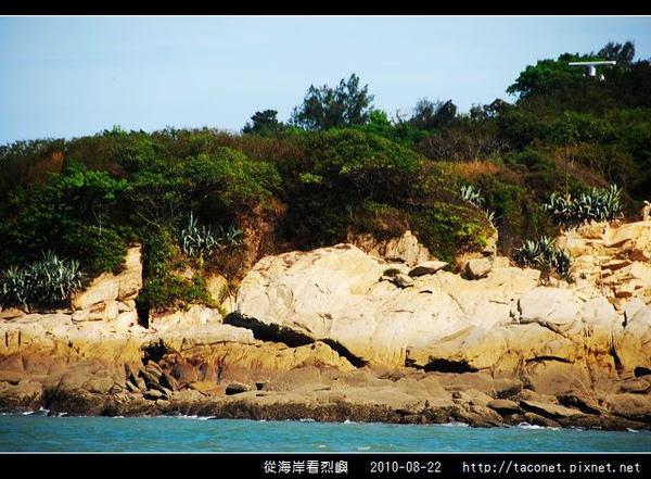 從海上看烈嶼_37.jpg