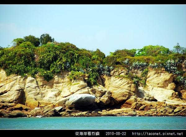 從海上看烈嶼_32.jpg