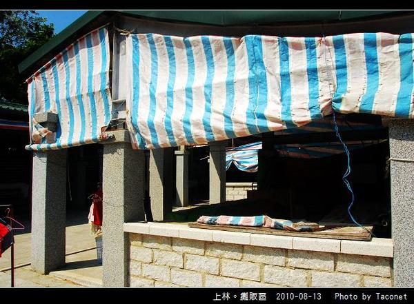 上林。攤販區_01.jpg