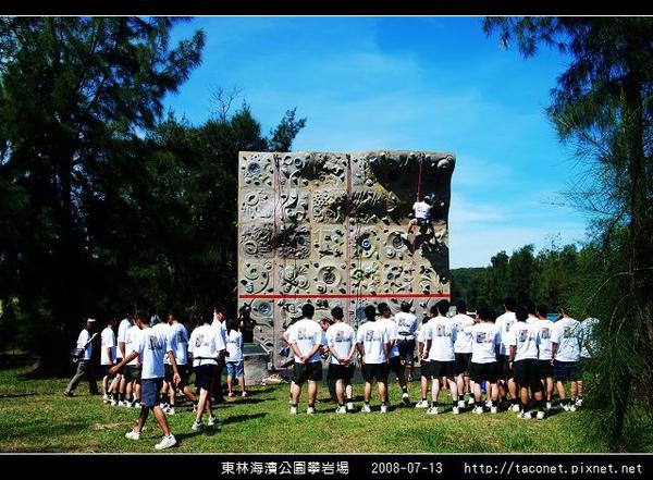 東林海濱公園攀岩場_01.jpg