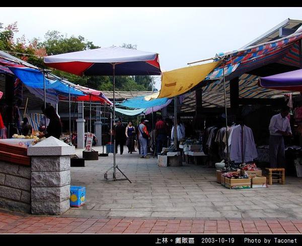 上林。攤販區_15.jpg