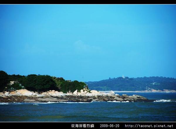 從海上看烈嶼_05.jpg