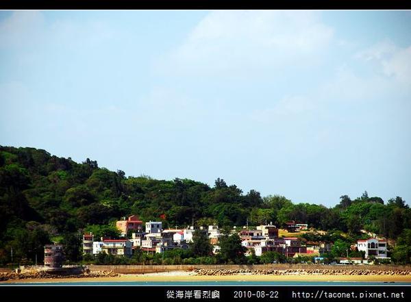 從海上看烈嶼_11.jpg