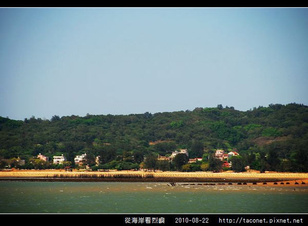 從海上看烈嶼_43.jpg