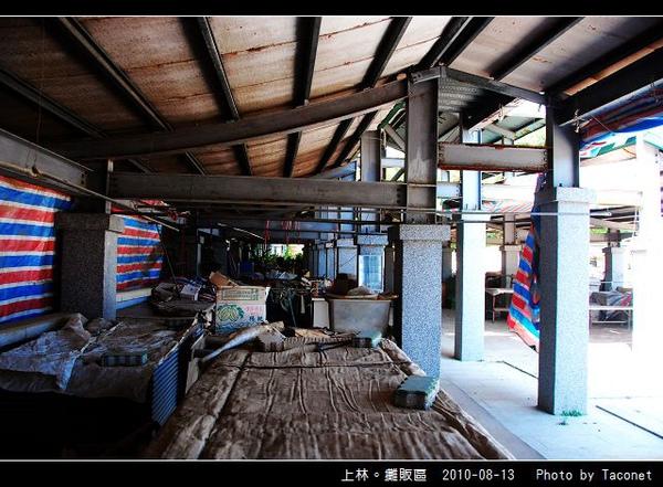 上林。攤販區_02.jpg
