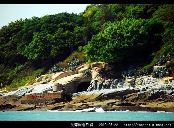 從海上看烈嶼_09.jpg