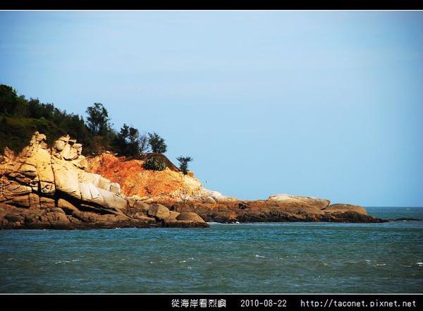 從海上看烈嶼_36.jpg