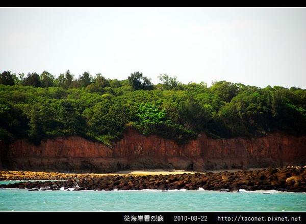 從海上看烈嶼_18.jpg