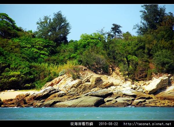 從海上看烈嶼_29.jpg