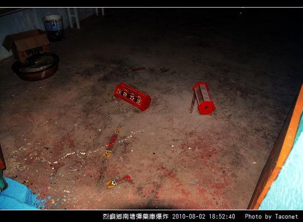 南塘彈藥庫爆炸_15.jpg