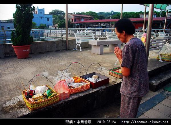 中元普渡_09.jpg