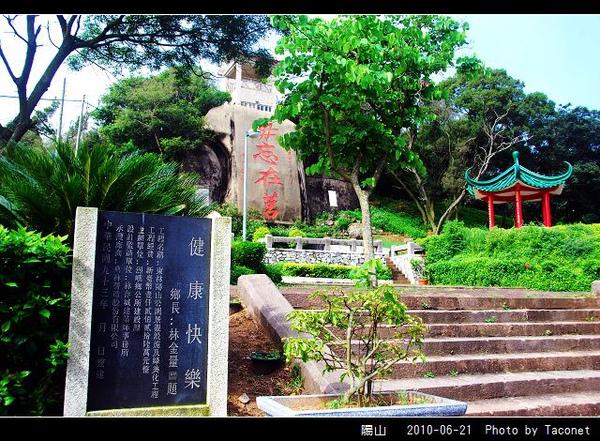 陽山_01.jpg