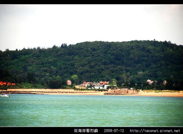 從海上看烈嶼_02.jpg