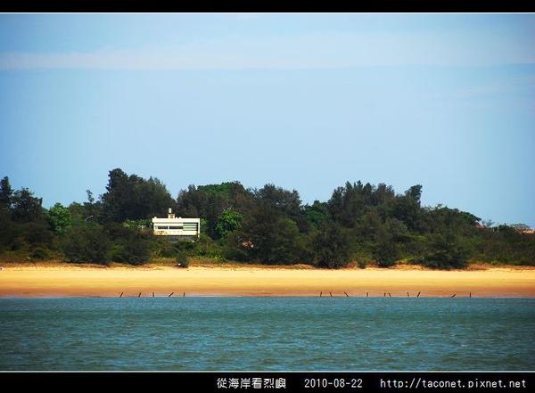 從海上看烈嶼_42.jpg